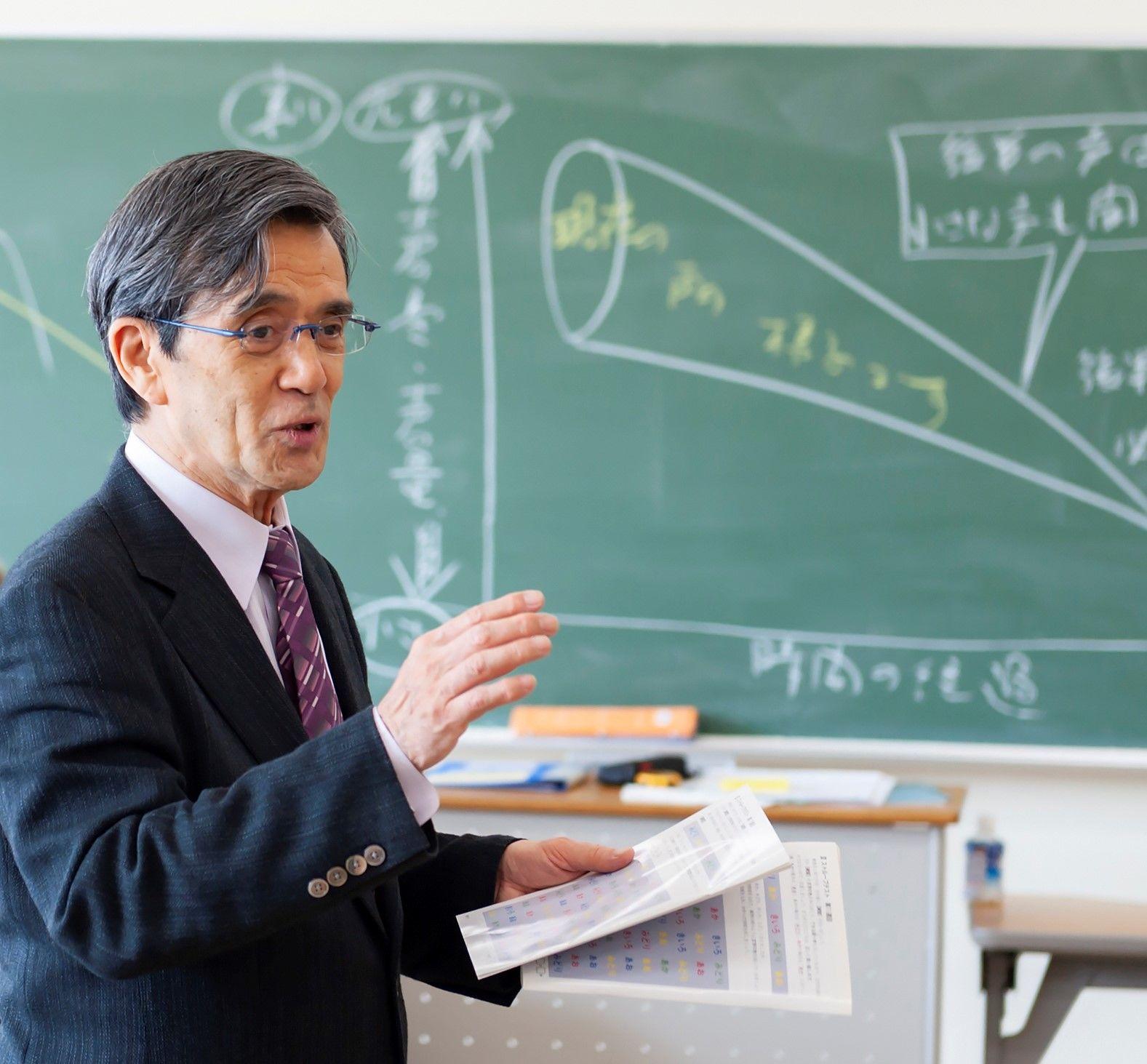 特別講座【日本語再点検】.jpg