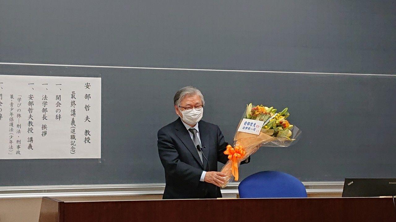 安部先生最終講義(T^T)_210123_30.jpg