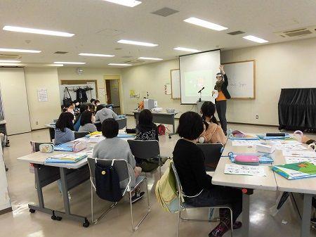 1010子ども大学_講座風景.JPG