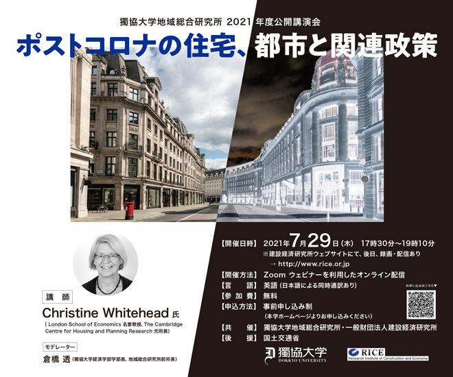 chiikiken_kouenkai_2021.jpg