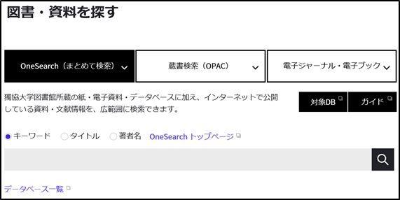 OneSearch.jpg