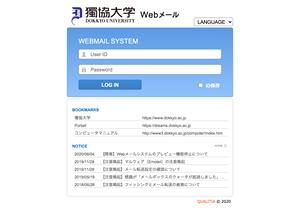 webmail_s.png